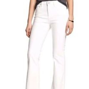 New with tags Banana Republic summer ready jeans!